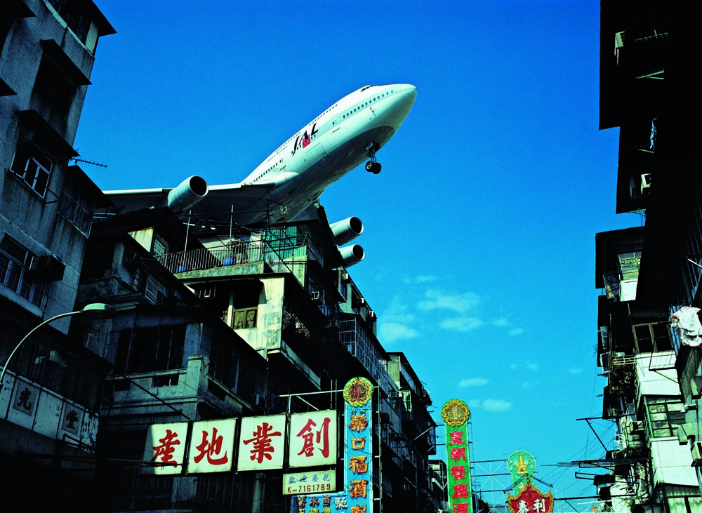 a background overview of the popular kai tak site in hong kong Jump to the beginning of content hong kong's cbd 2 hong kong's cbd 2 kowloon east (ke) is an area comprising the former kai tak airport, kwun tong and kowloon bay business areas.